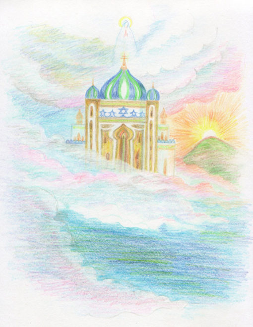 Painting of Celestial Temple by Noriko Moonbird