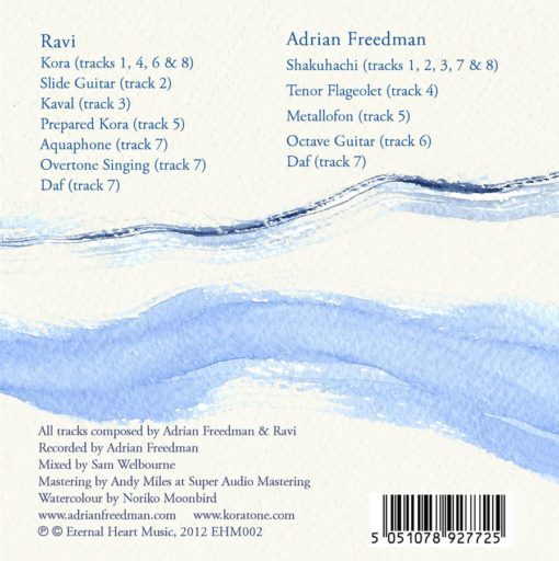 Two Rivers back cover