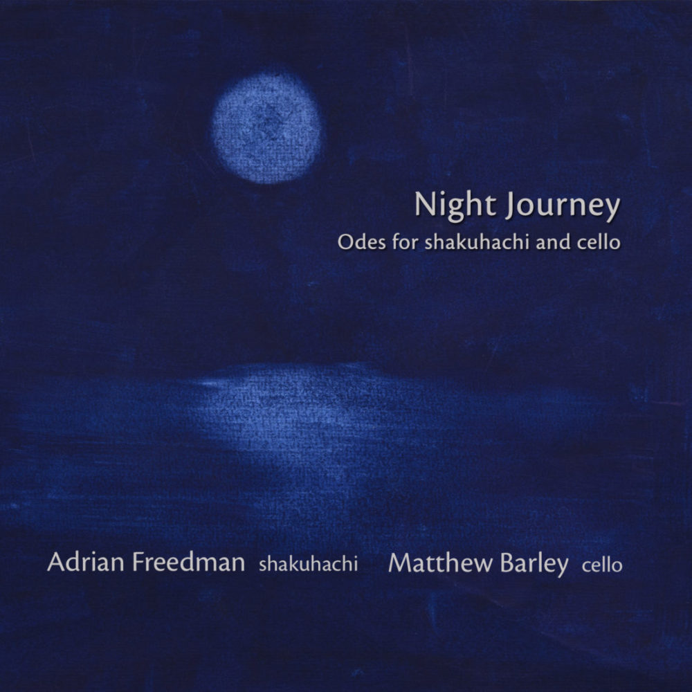 Album Night Journey Front Cover