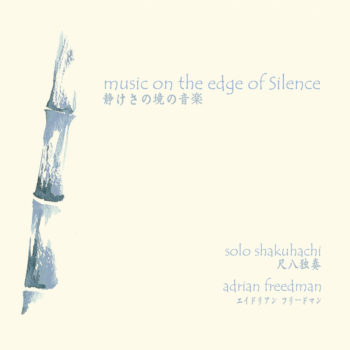 Album Music on the Edge of Silence Front Cover listen