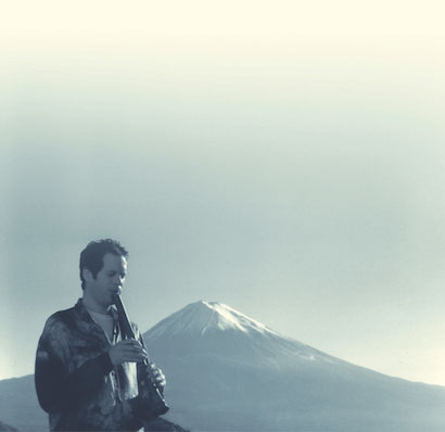 Adrian Freedman Mt. Fuji image from Music on the Edge of Silence