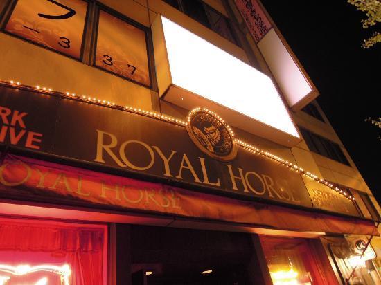 Royal Horse theatre facade with bulbs