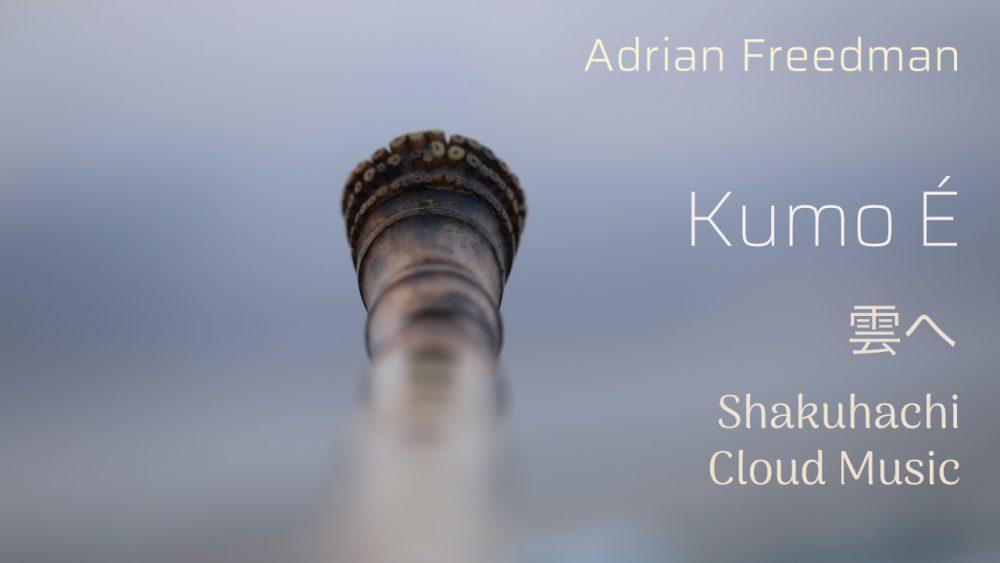 Kumo É | Shakuhachi Zen bamboo flute 尺八 | Meditation music | Peaceful and calming